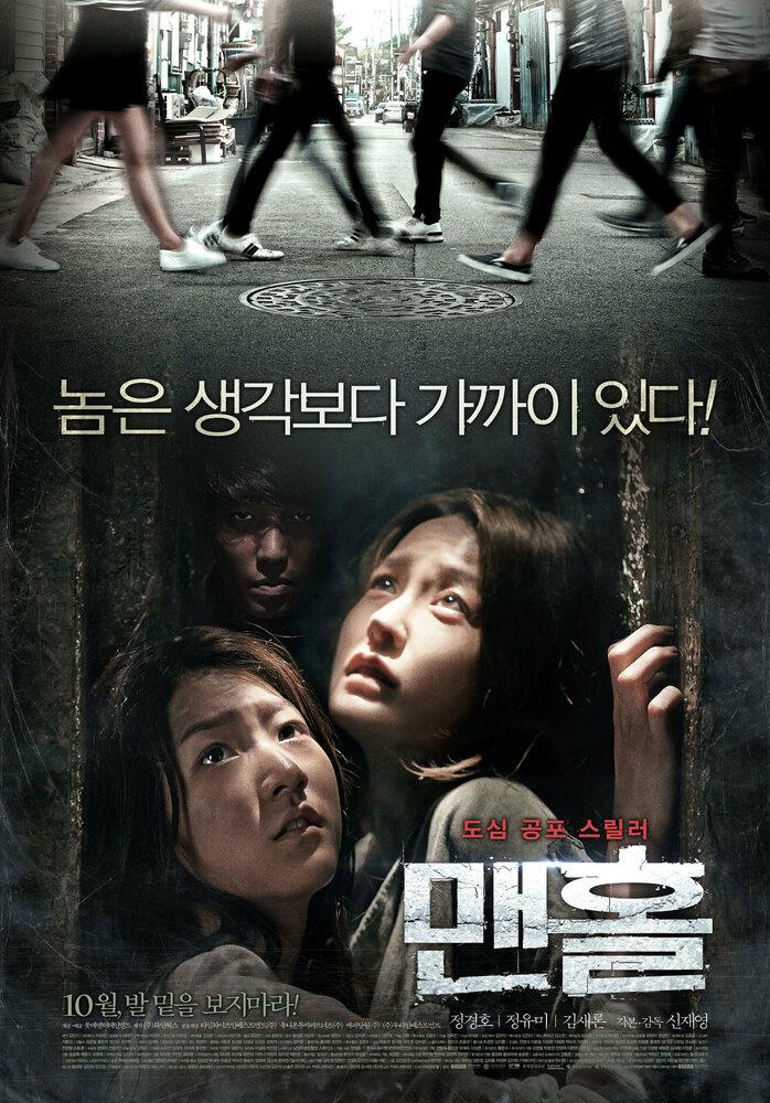 843271 - Люк ✸ 2014 ✸ Корея Южная