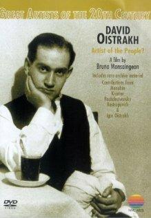 Давид Ойстрах: народный артист? (1996) полный фильм онлайн