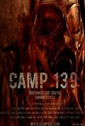 Лагерь 139 2013
