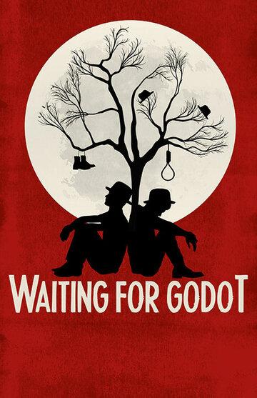 В ожидании Годо (2001)