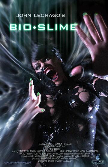 Биослизь (2010) полный фильм онлайн