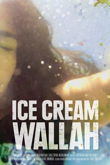 (Ice Cream Wallah)