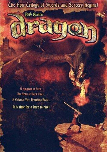 Легенда о Драконе (2006)