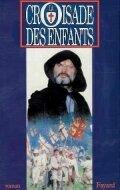 Крестовый поход детей (1988)