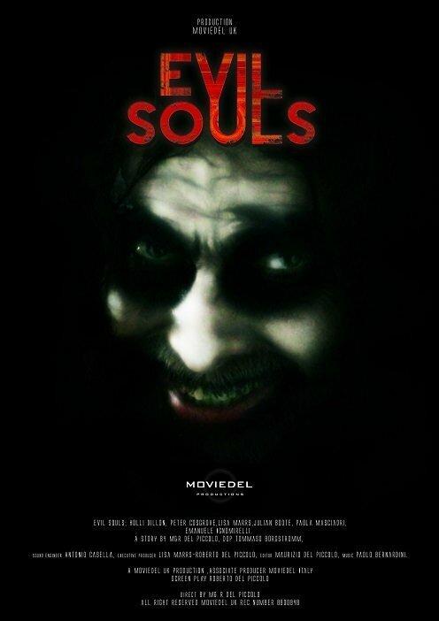 Злые души (2015)