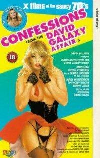 Признания афериста Дэвида Гэлакси (1979)