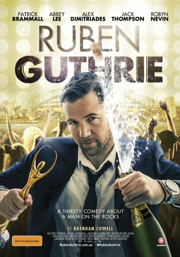 Рубен Гатри / Ruben Guthrie (2015) смотреть онлайн