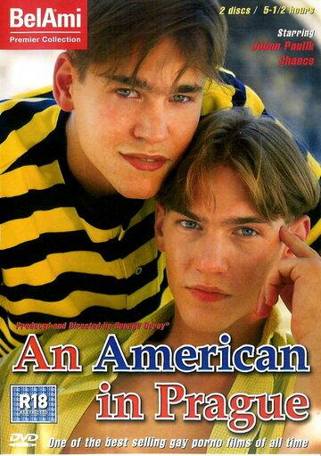 Американец в Праге (1997)