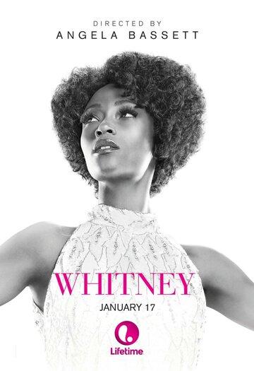 ����� (Whitney)