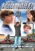 (Kid Racer)