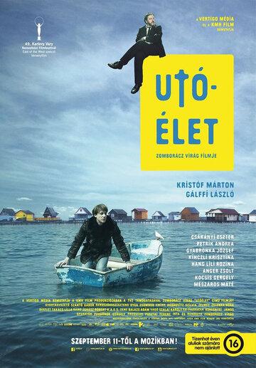 Жизнь после жизни (Utóélet)