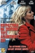 KP ID КиноПоиск 69732