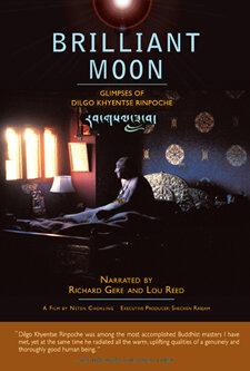 Бриллиантовая луна (2010)