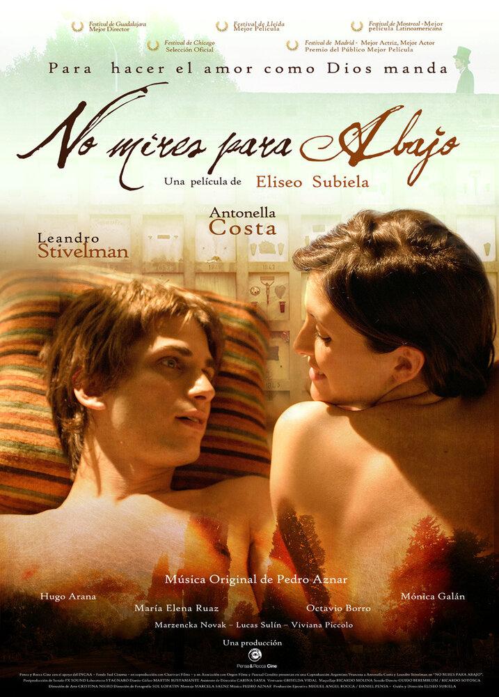 Не смотри вниз (2008)