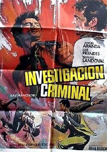 Уголовное расследование (Investigación criminal)