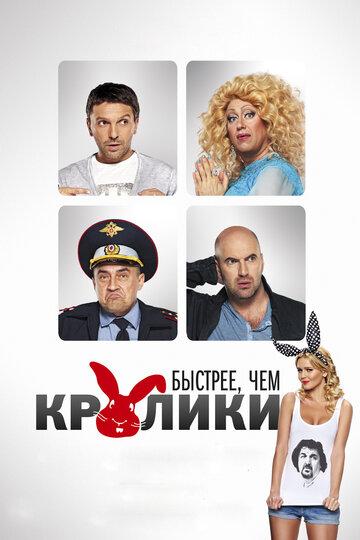 Рускии трансексуали ф