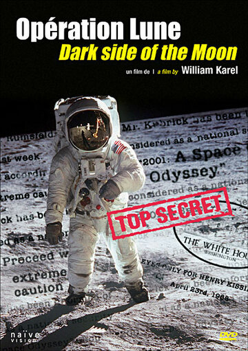 Темная сторона Луны (2002)
