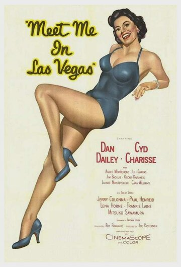 Встречай меня в Лас-Вегасе (Meet Me in Las Vegas)