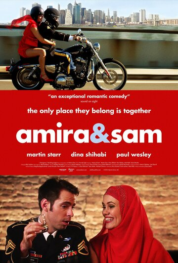 Амира и Сэм (2014)