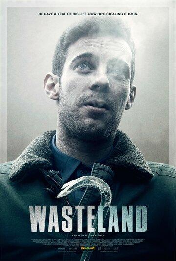 Пустошь (2012) смотреть онлайн HD720p в хорошем качестве бесплатно