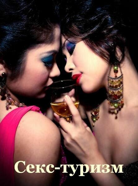 Проститутки двойное прникновение