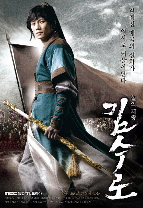 715956 - Ким Су-ро ✦ 2010 ✦ Корея Южная