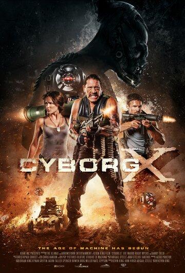 Киборг X / Cyborg X (2016) смотреть онлайн