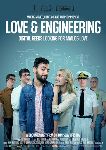 Любовь и инженеры (2014) полный фильм онлайн
