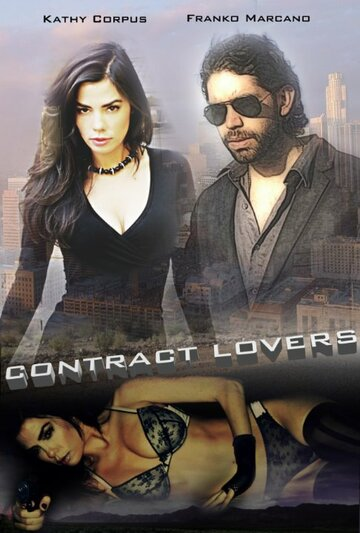 (Contract Lovers)