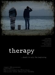 Therapy (2013)