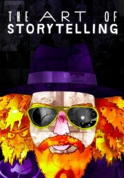 The Art of Storytelling (2019) смотреть онлайн фильм в хорошем качестве 1080p