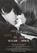 Сахар и перец (2006)