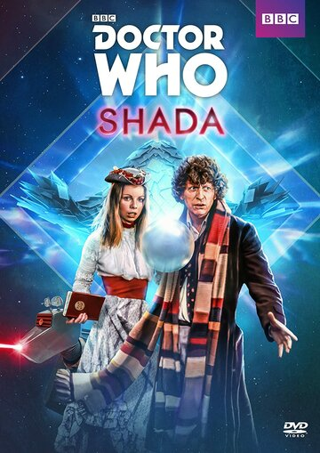 Доктор Кто: Шада 2017 | МоеКино