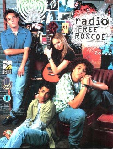 Радио Роско (2003) полный фильм онлайн