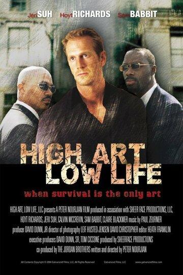 (High Art, Low Life)