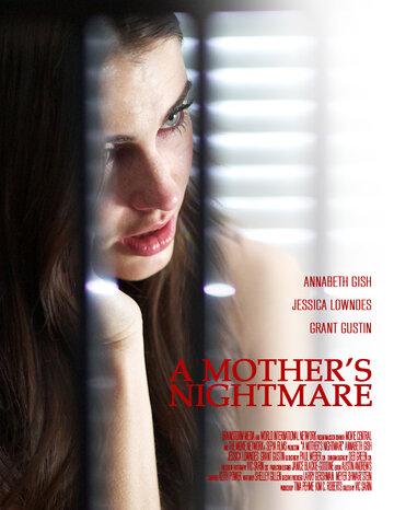 Кошмар матери 2012