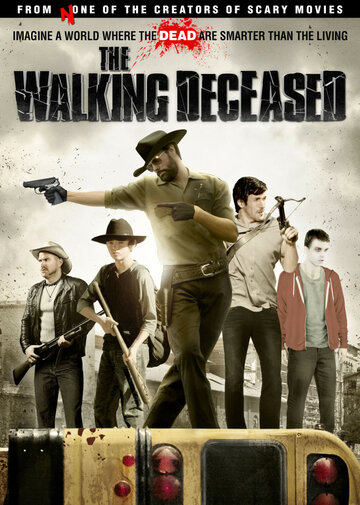 Прогулка с мертвецами (Walking with the Dead)