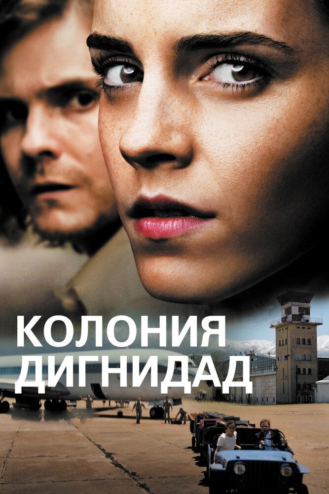 Полноиетражные порно фильмы на русском языке
