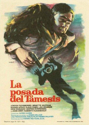 Постоялый двор на Темзе (1962)
