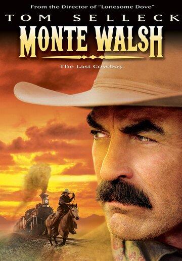 Монти Уолш 2003