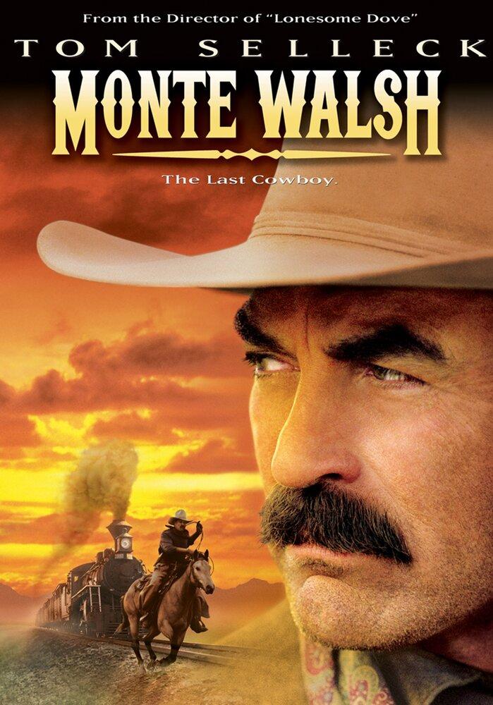 Монти Уолш (ТВ) 2003