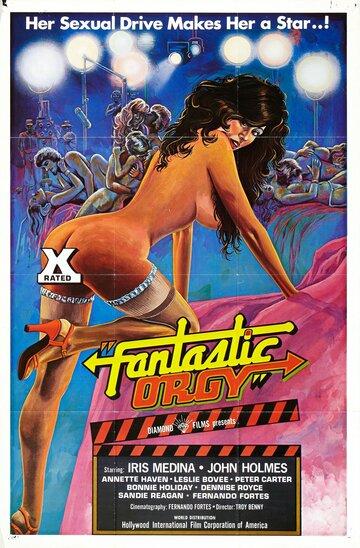 Фантастическая оргия (Fantastic Orgy)