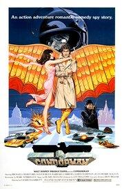Человек-кондор (1981)