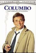 Коломбо: Дело чести (1976)