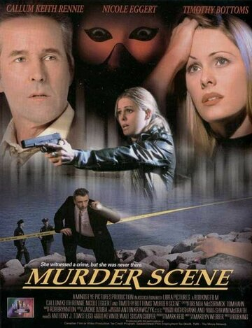 Сцена убийства (2000)