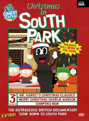 Смотреть онлайн Рождество в Южном Парке