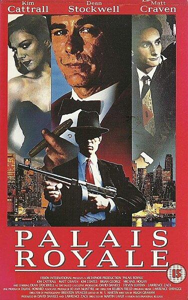 Фильмы Пале рояль смотреть онлайн