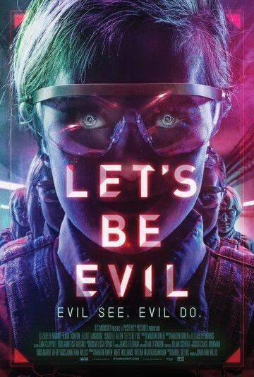 Давай будем плохими / Let's Be Evil (2016)