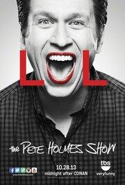 Смотреть онлайн Шоу Пита Холмса