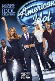 Американский идол: Поиск суперзвезды (2002)